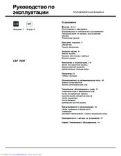 hotpoint lsf 7237 manuals rh manualslib com User Guide Template Instruction Manual
