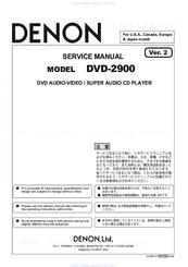 denon dvd 2900 manuals rh manualslib com Denon DVD Player 32-Bit Denon DVD Player Problems