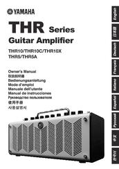 Yamaha thr10x manuals for Yamaha thr10x specs
