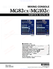 Yamaha mg102c service manual pdf download.