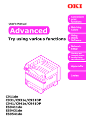 oki c931e manuals rh manualslib com oki c531dn user manual oki mc352dn user manual