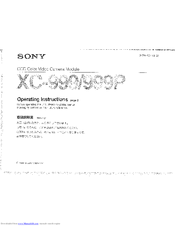 Sony XC-999P Operating Instructions Manual