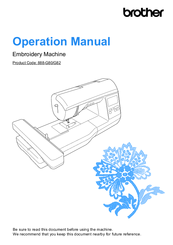 Brother 888-g80 Operation Manual