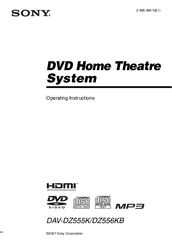 Sony DAV-DZ556KB Operating Instructions Manual