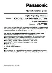 Panasonic Kx-dt543 инструкция скачать - фото 4