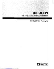 Icom IC-AH1 Manuals