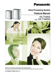 panasonic kx tvm50 manuals rh manualslib com panasonic kx-tvm50 installation manual panasonic kx-tvm50 user manual