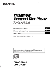 sony cdx gtw wiring diagram schematics and wiring diagrams sony cdx m9905x m9900 wiring wire harness new snv