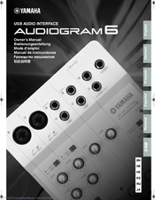 Yamaha Audiogram 6 Owner's Manual