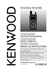 Kenwood th-d72e software download