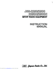 JRC JSS-2500 Instruction Manual