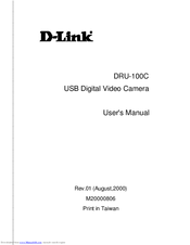 D-Link DRU-100C User Manual