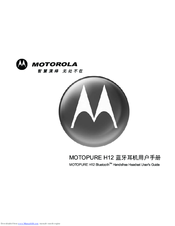 motorola h12 motopure h12 headset manuals rh manualslib com User 1C V8 2 User ID and Password