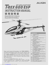 align t rex 600esp manuals rh manualslib com align trex 600n pro manual align trex 600 manual pdf