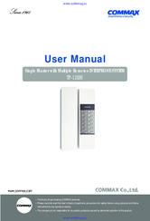 commax tp 12rm manuals  commax tp 12rm user manual