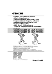 Hitachi DS 14DMR Handling Instructions Manual