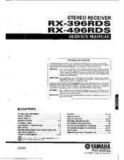 Yamaha rx 396rds manuals for Yamaha rx v377 manual