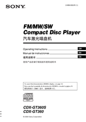 987491_cdxgt360s_product sony cdx gt360 manuals sony cdx gt350mp wiring diagram at cita.asia