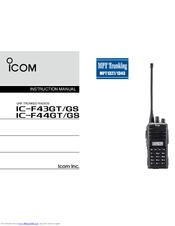 Icom IC-F43GS Instruction Manaul