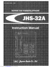 JRC JHS-32A Instruction Manual