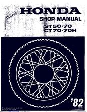 honda ct70 manuals rh manualslib com honda ct70 parts manual honda ct70 repair manual download