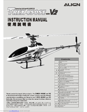 Align helicopter.