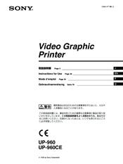 sony up 960ce manuals rh manualslib com Sony User Manual Guide Sony DAV HDX576WF Manual