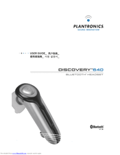 plantronics discovery 640 manuals rh manualslib com User Plantronics Guide Pltv5200 Plantronics Wireless Headset