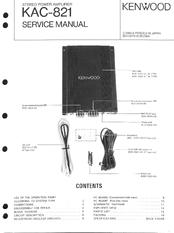 kenwood kac 821 manuals rh manualslib com Kenwood KAC 7005Ps Kenwood KAC- 8405