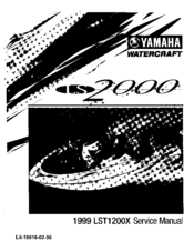 Yamaha 1999 LS1200X Service Manual