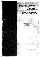 Yaesu ft101zd service manual download, schematics, eeprom, repair.