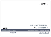 JTS UR-816DV Instruction Manual