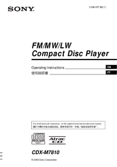 Sony CDX-M7810 - Fm/am Compact Disc Player Operating Instructions Manual
