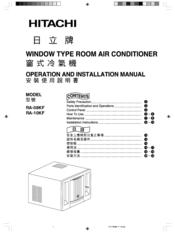 Hitachi ra 10kf manuals hitachi ra 10kf operation and installation manual 24 pages window type publicscrutiny Images