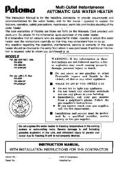 Paloma Ph 6dp Manuals