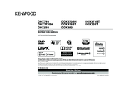 kenwood ddx773bh manuals kenwood ddx773bh instruction manual
