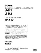 sony hdcam j h3 manuals rh manualslib com Sony M 80 Manual Samsung Remote Control Manual