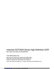 Motorola DCT3400 Series User Manual