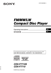 1026836_cdxf7710s_product sony cdx f7710 operating instructions (english manuals sony cdx f5710 wiring diagram at letsshop.co