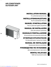 Fujitsu aoyg18lac2 Installation Manual