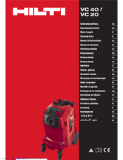 hilti vc 40 manuals rh manualslib com Manual Book Manual Book