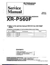 Pioneer xr-p560f инструкция