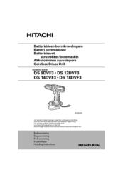 hitachi ds14dvf3 manuals rh manualslib com Verizon LG User Manual Hitachi Excavator Repair Manual