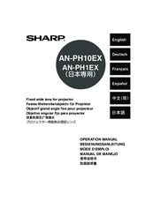 Sharp AN-PH10EX Operation Manual