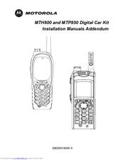 Mth800 инструкция - фото 2