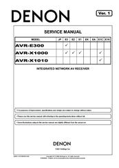 Denon AVR-E300 Manuals
