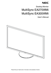 NEC MultiSync EA275WMi User Manual
