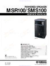 Yamaha MSR100 Service Manual