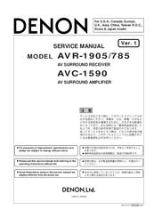denon avr 785 manuals rh manualslib com Denon AVR Manual Denon Rc 860 Users Manual