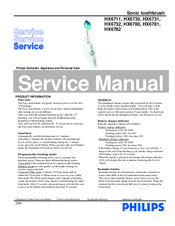 Philips sonicare flexcare user manual.